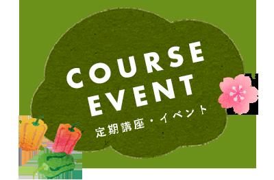 course-event